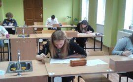 Alchemik w Zespole Szkół Ogólnokształcących i Zawodowych