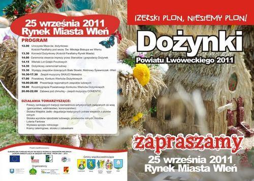 Powiatowe Dożynki 2011