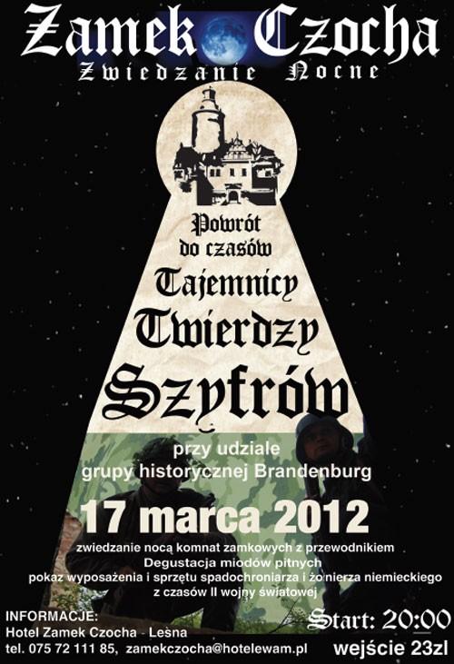 Nocne zwiedzanie Zamku – 17 marca 2012r.