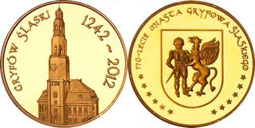 Medal z wizerunkiem ratusza i herbem
