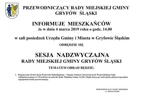 Informacja o terminie sesji nadzwyczajnej Rady Miejskiej Gminy Gryfów