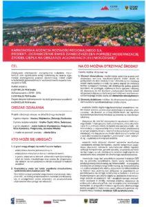 """""""Ograniczenie emisji zanieczyszczeń poprzez modernizację źródeł ciepła na obszarze Aglomeracji Jeleniogórskiej""""."""
