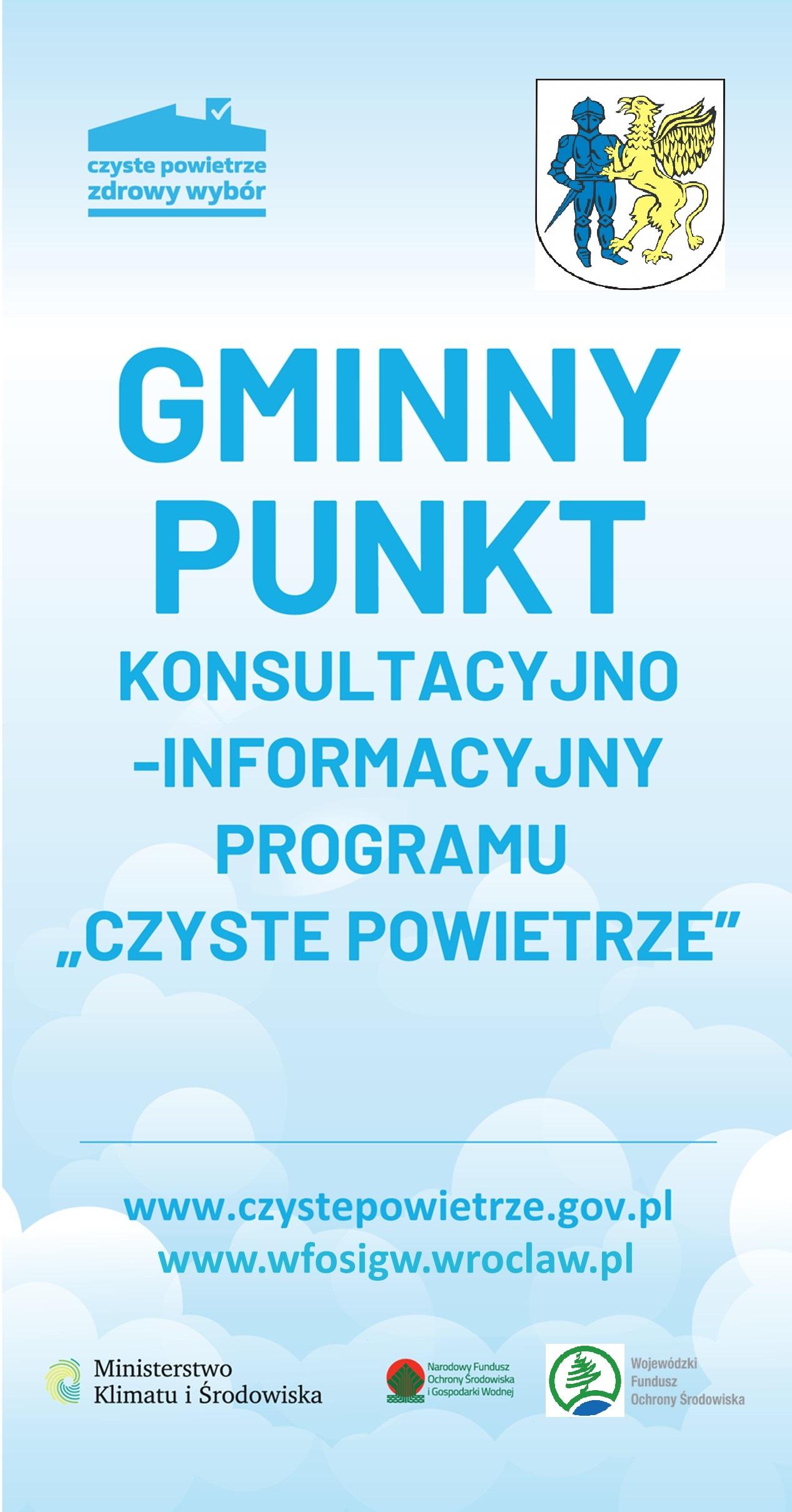 """Uruchomienie Punktu konsultacyjno-informacyjnego Programu """"Czyste powietrze"""" w Gminie Gryfów Śląski"""