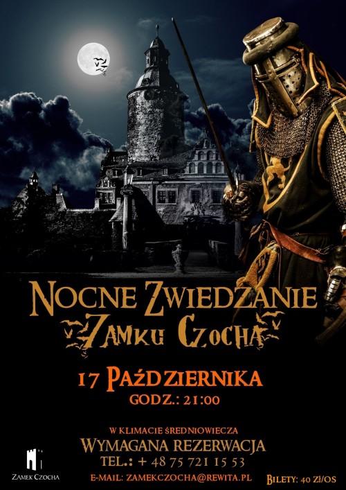 Nocne zwiedzanie w klimacie średniowiecza – 17 października