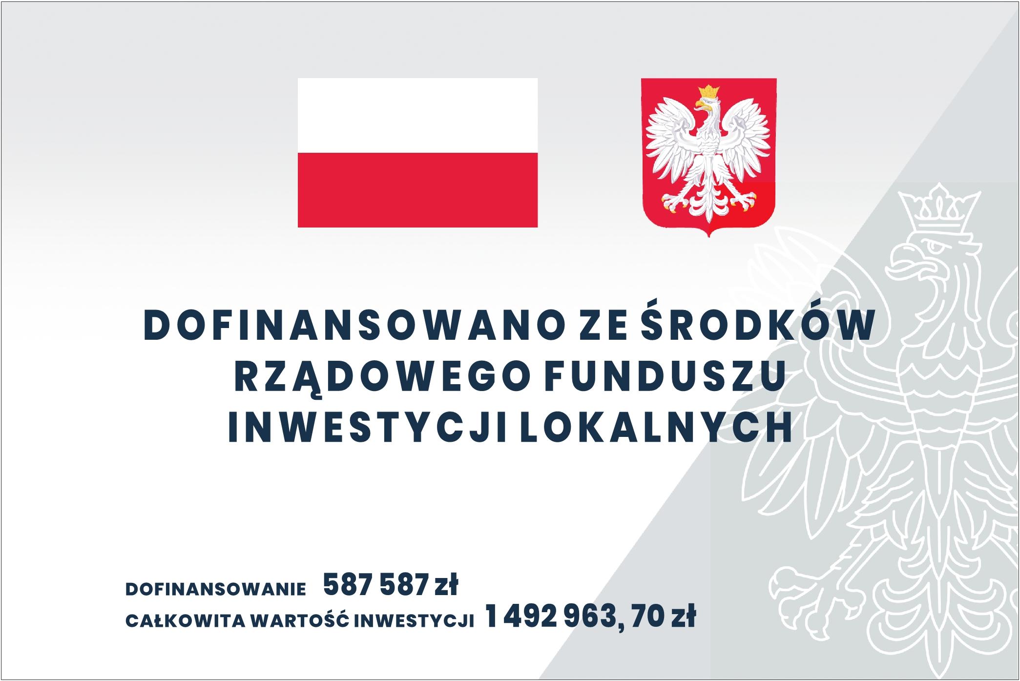Gmina Gryfów Śląski otrzymała wsparcie finansowe ze środków Rządowego Funduszu Inwestycji Lokalnych.